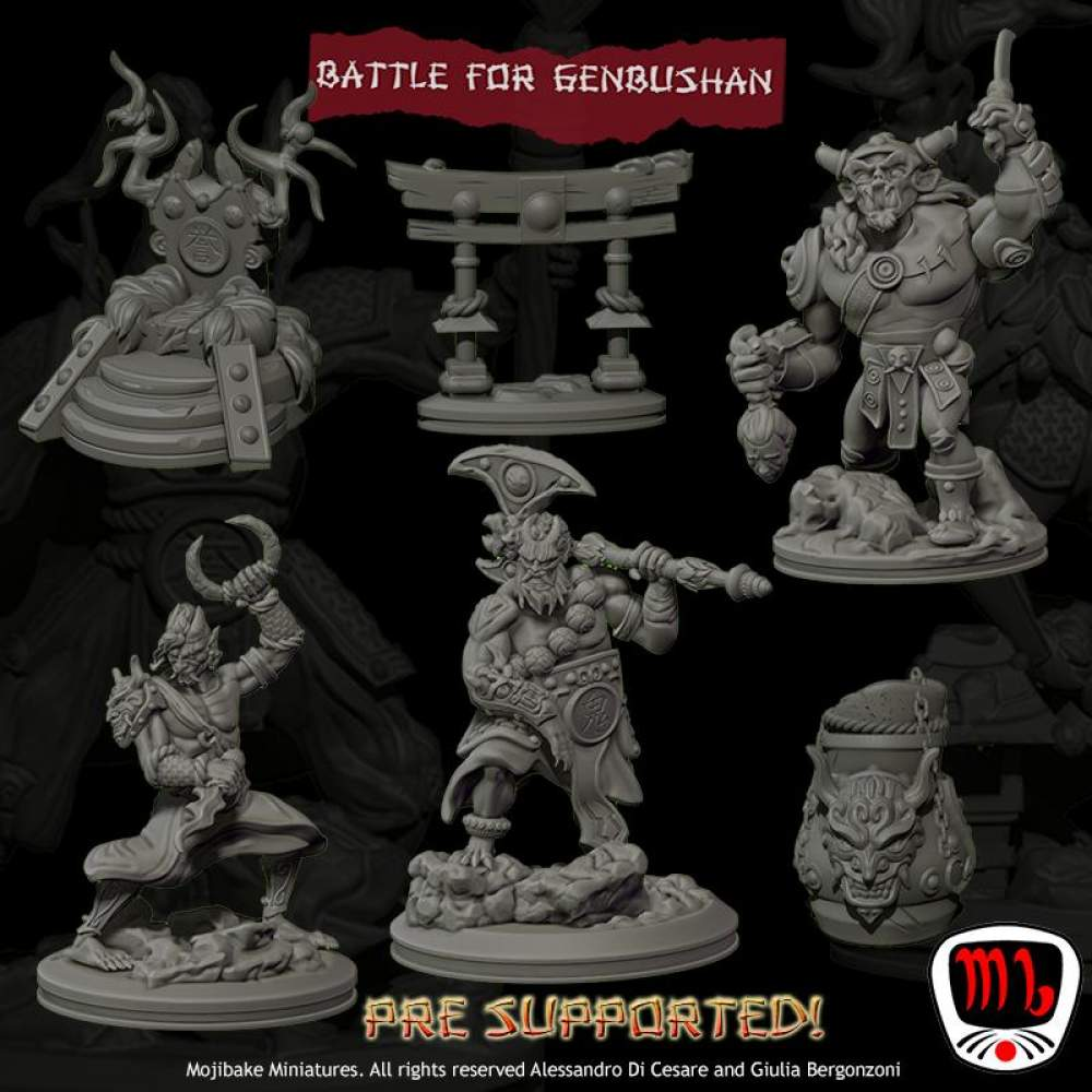 All-in Battle for Genbushan complete set (Pre Supported)'s Cover