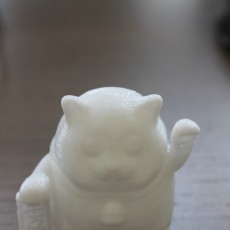Picture of print of Maneki-Neko (Japanese Lucky Cat)