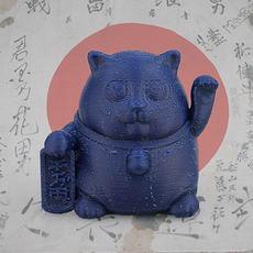 Maneki-Neko (Japanese Lucky Cat)