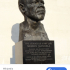 Nelson Mandela Bust at the Royal Festival Hall, London print image