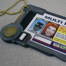 MultiPass (The Fifth Element)