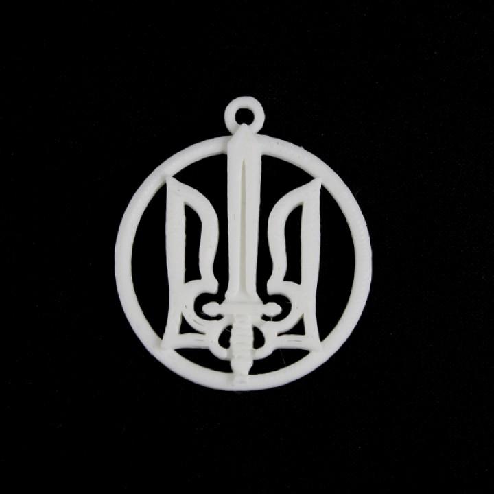 下载 Ukrainian symbol - Trident with a sword 通过 Oleg Khmarnyi