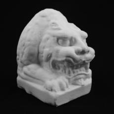 Guardian Lion, Northern Qi Dynasty, at the Metropolitan Museum of Art, New York
