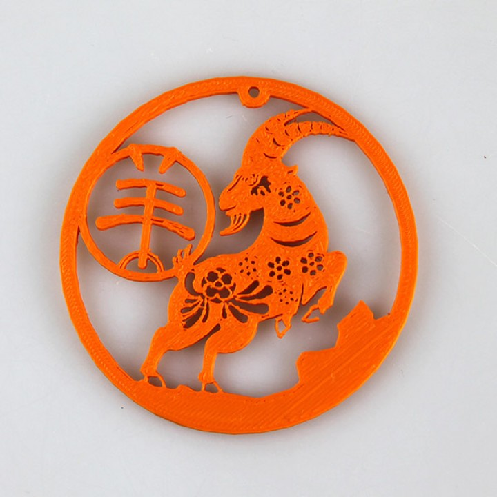 Chinese New Year Goat Ornament