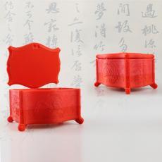 Ornamental Chinese Gift Box