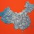 China Puzzle image