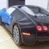 Bugatti Veyron image
