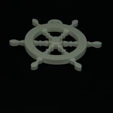 Rudder pendant / Colgante de Timon