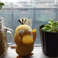 Picture of print of Psyduck - Pokemon