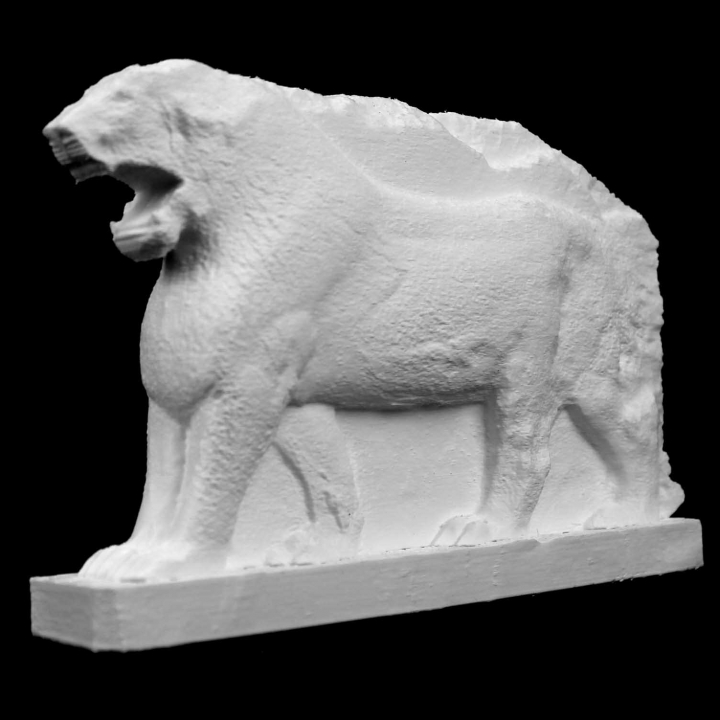 Lion of Mosul at The Mosul Museum, Iraq