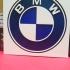 BMW 3D emblem image