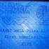 M41A Pulse Rifle - Display plaque ARMAT version image