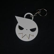 Soul Eater Keychain