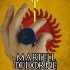 House Martell - Game of Thrones Ring image