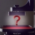 Carbon 3D Exclusive Mystery Print! image
