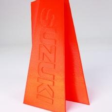 Cup Suzuki logo