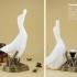 Duck Lamp image