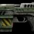 Unreal Tournament -99 Enforcer image