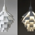 Artichoke Lamp Shade image