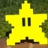 Super Mario Bros. Pixel Star Tree Topper image