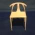 一帘幽梦椅 image