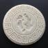 A Maya Medal image