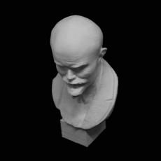 Bust of Lenin at the Islington Museum, London