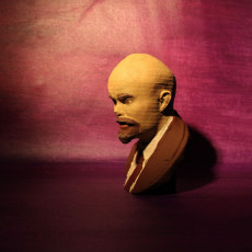 Picture of print of Bust of Lenin at the Islington Museum, London