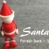 Person Bank - Santa image