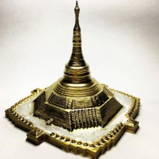 Picture of print of Shwedagon Pagoda - Myanmar This print has been uploaded by Fotis Mint