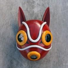San's Mask, Princess Mononoke Cosplay