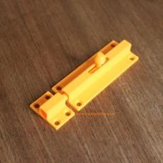 Door latch or door bolt