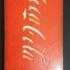 Coca-Cola iPhone 4 case image
