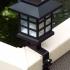 Affinity Pool Solar Lamp Bracket image
