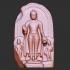 Buddha Shakyamuni accompanied by Padmapani and Maitreya at The State Hermitage Museum, St Petersburg image
