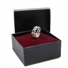 ring #6