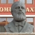 Ioan Axente Sever bust in Axente Sever, Romania image