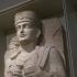 Moqimu at The British Museum, London image