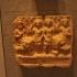 Bas-relief of Gods Bel, Ba'alsamin, Yarhibol and 'Aglibol image