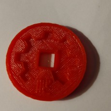 Picture of print of SexyCyborg's Chinese Maker Coin