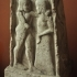 Grave Stele from Sparta image
