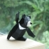 Formosan Black Bear image