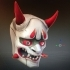 Oni Genji Mask image