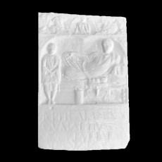 Headstone of Marcus Traianius Gumattius