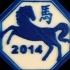 Year of the Horse Medallion 2014 image