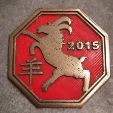 Year of the Goat Medallion 2015