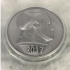Frederick Douglass Medallion image