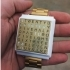 Timesquare Wordclock Wristwatch image