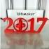 2017 Gimbal image