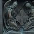 Relief: Section of Saint Isaac's Cathedral Door image